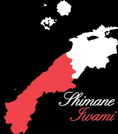 Iwami