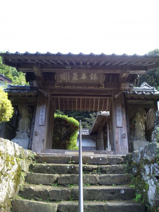 #iwami #shimane #japan
