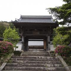 Ikouji