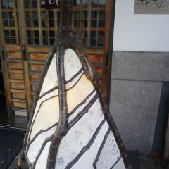 風のギャラリー Big lamp