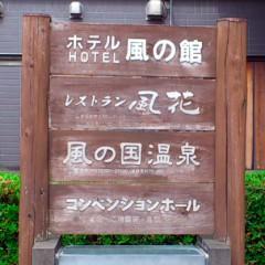 Sakurae
