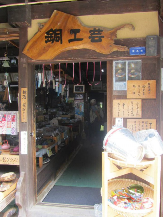 Japan, Iwami, Traditional, Takeshita Buriki Store