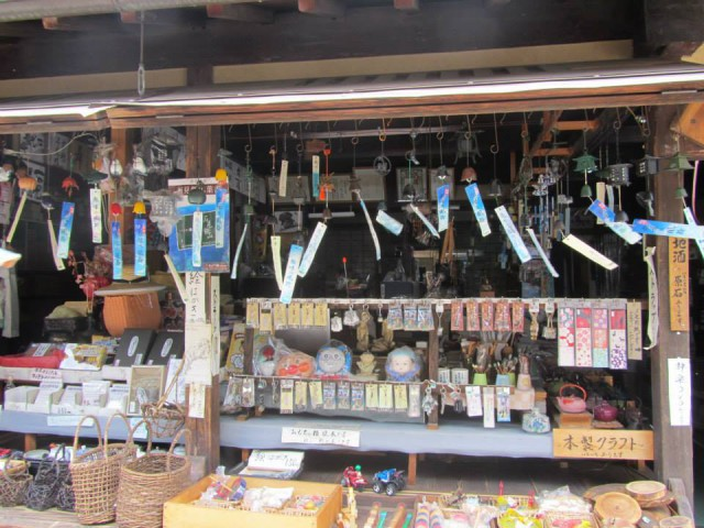 takeshitaJapan, Iwami, Traditional, Takeshita Buriki Store