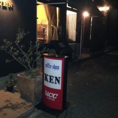 Cafe Ken
