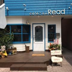 Café Gohan Read