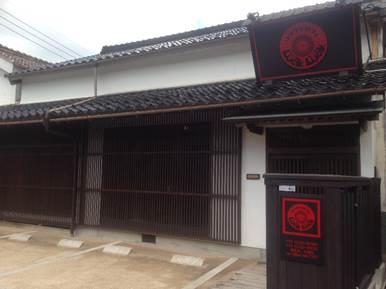 Japan, Iwami, Luck Luck