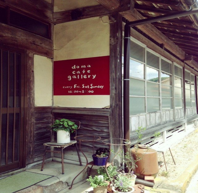 Iwami, Ohda, Iwami Ginzan, doma cafe, Japanese old house, cafe