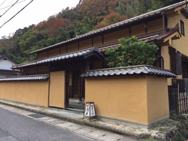 Yuzuriha, Japanese inn, Iwami Ginzan, Shimane, Japan