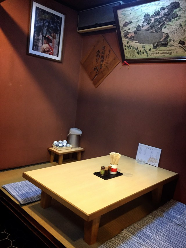 Udon restaurant, Japanese restaurant, iwami, shimane, Japan