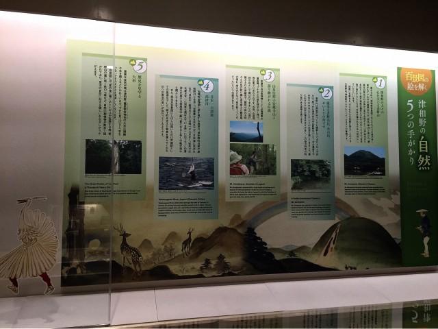 Tsuwano's Japanese heritage center, Japan, Iwami, Tsuwano