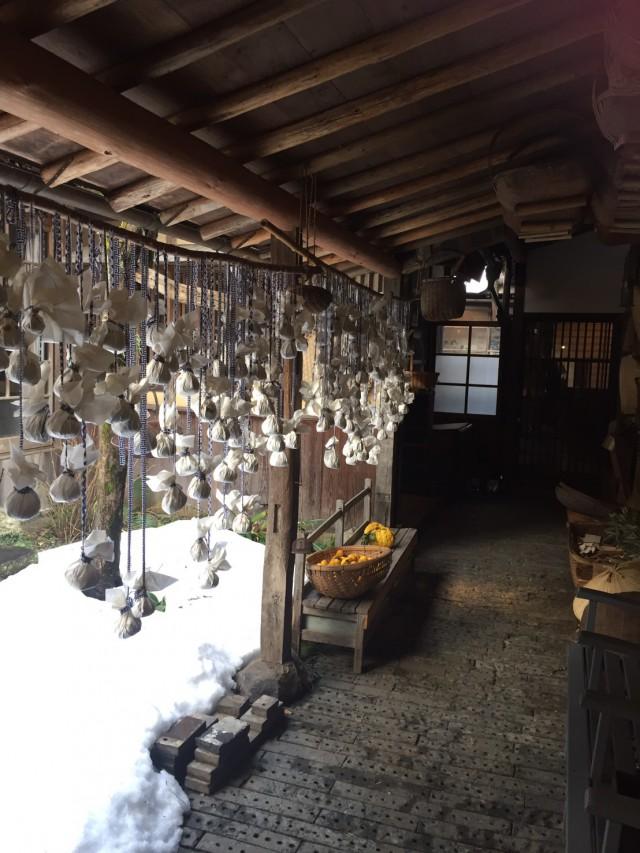 Iwami Ginzan, Ohda, Iwami, Shimane