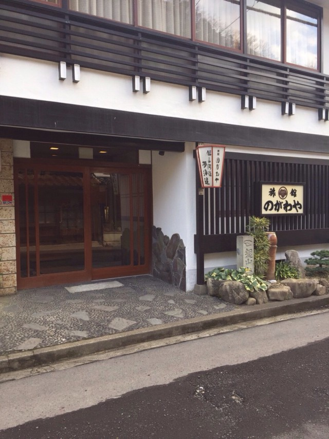 Nogawaya traditional inn Yunotsu Shimane Japan