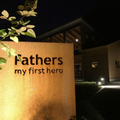 Fathers my first hero
