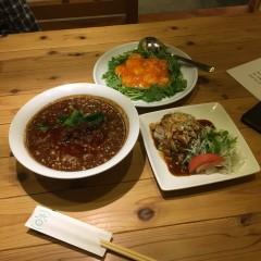 Chinese Cooking Karamomo
