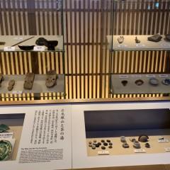 Iwami Ginzan museum
